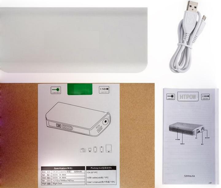 レーザー+モバイルバッテリー用途