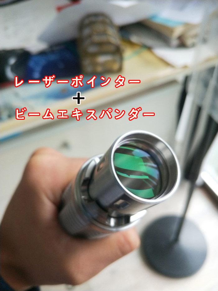 60000mw 出力レーザーポインター