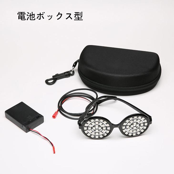LED変色発光メガネ充電型
