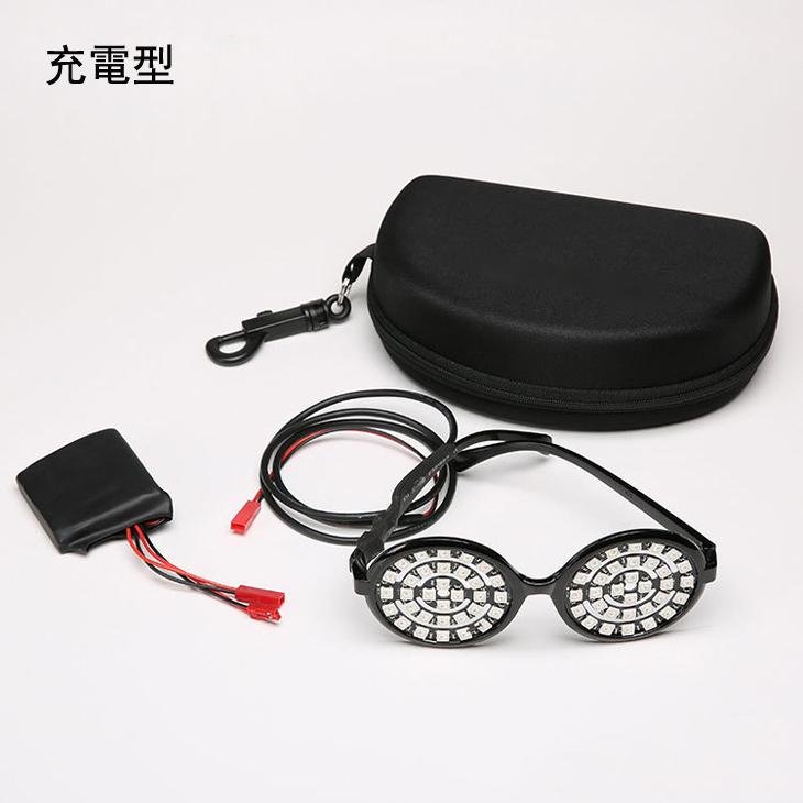 LED変色発光メガネ電池