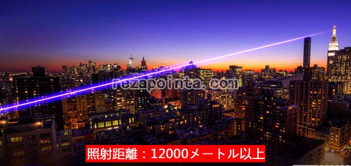 30000mwレーザーポインター最大力