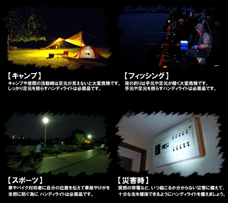 UniqueFire V2懐中電灯