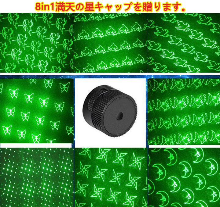 10000mW 532nm 緑レーザー